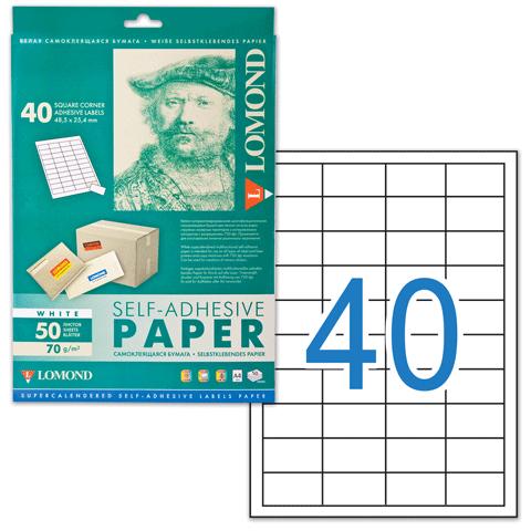 Этикетки самоклеящиеся 100 листов в пачке