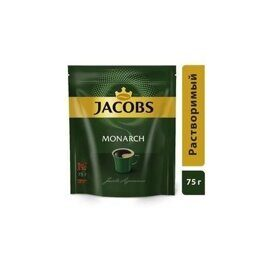 Кофе Jacobs Monarch натур. раств.сублим. 75г пакет