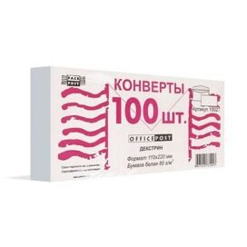 Конверты Белый E65декстр OfficePost 110х220 100шт/уп/1502