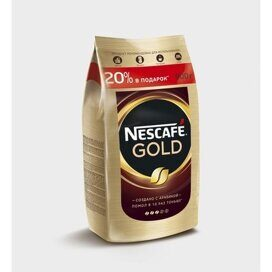 Кофе Nescafe Gold раств.субл.900г пакет
