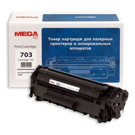 Картридж лазерный ProMEGA Print Cartridge 703 чер. для CanonLBP2900/2900B